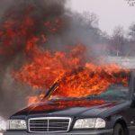 Памятка для граждан по профилактике поджогов автомобилей