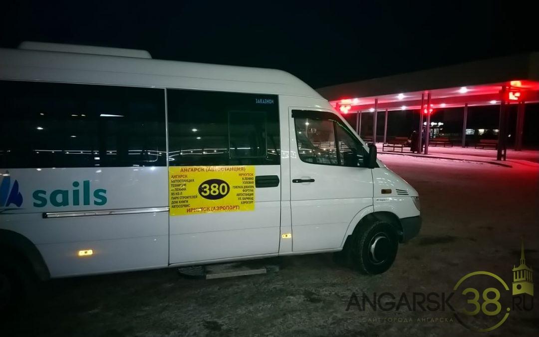 Расписание автобуса маршрута 380 Аэропорт — Автостанция Ангарск