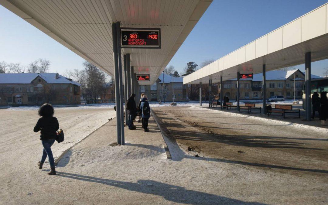 Новый маршрут «Ангарск-Иркутск» — не все так гладко…