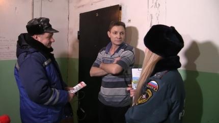 Газовая безопасность: в Иркусткой области проходят рейды по жилому сектору