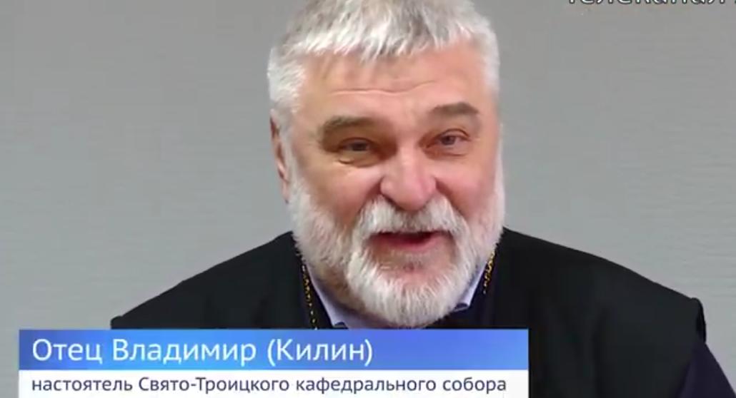 В Ангарске решают, как праздновать Крещение (видео)