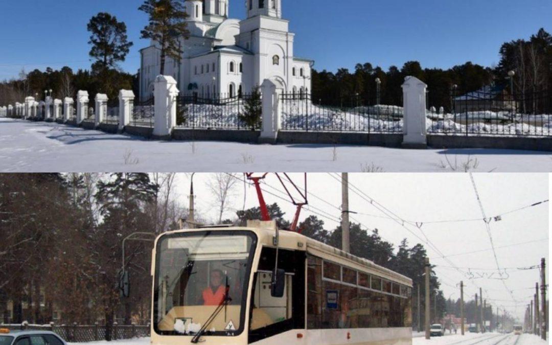 После рождественской службы ангарчан будет ждать трамвай!