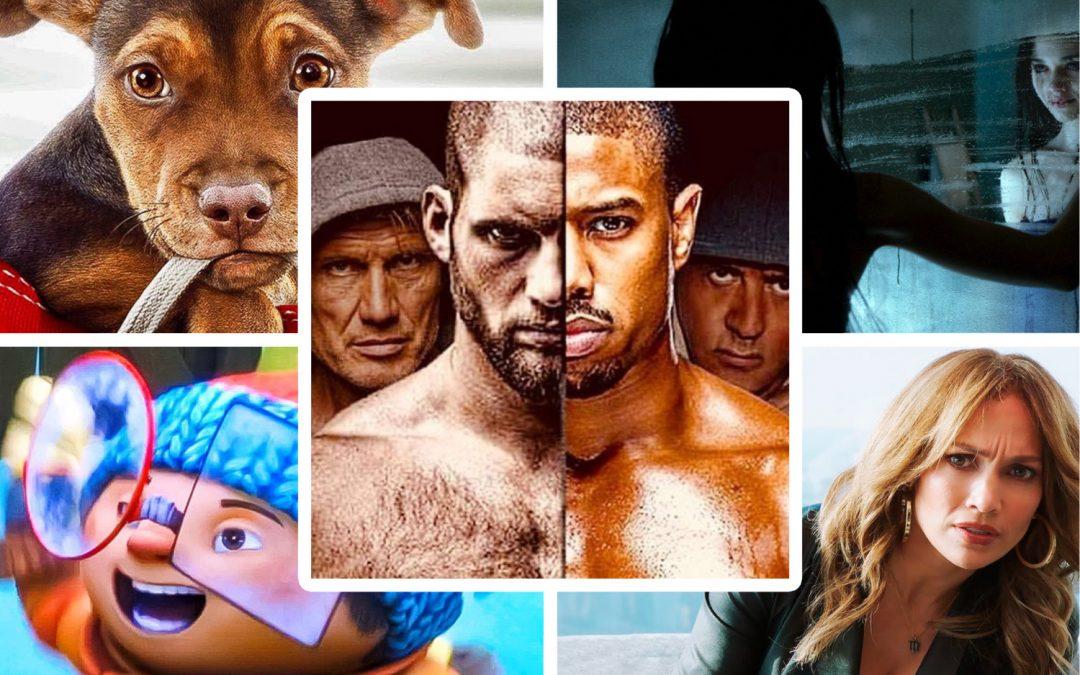 Премьеры в ангарских кинотеатрах сегодня (10 января)