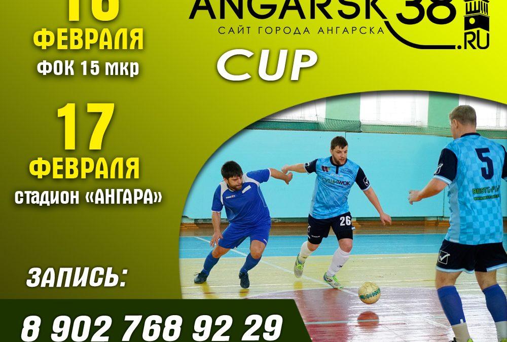 Футбол Ангарска. Превью турнира «Angarsk38 CUP». Интервью Антон Золотарев.