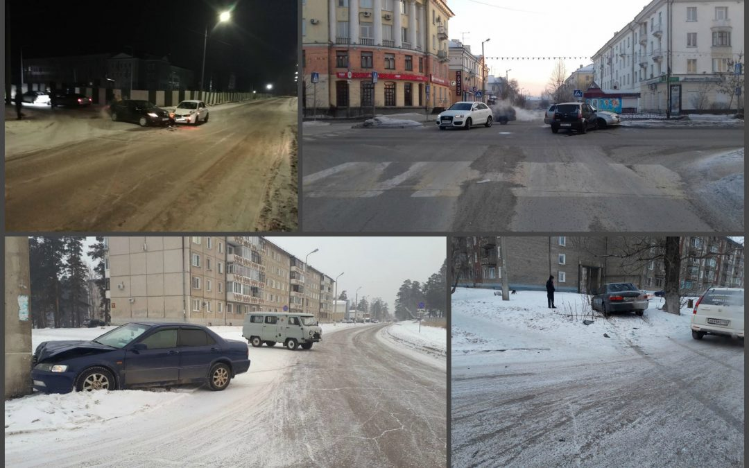 Сводка ДТП в Ангарске за неделю (4.02-10.02)