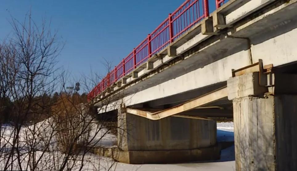 Мост в Одинске разрушается (видео)