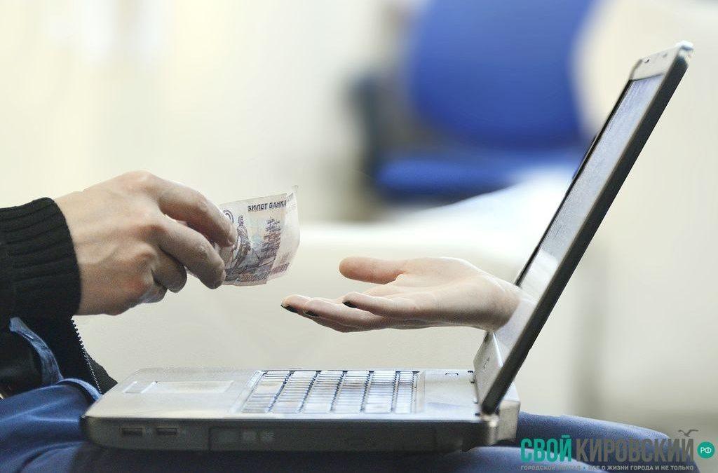 Покупка авто в интернете: ангарчанин остался без 300 тыс. рублей
