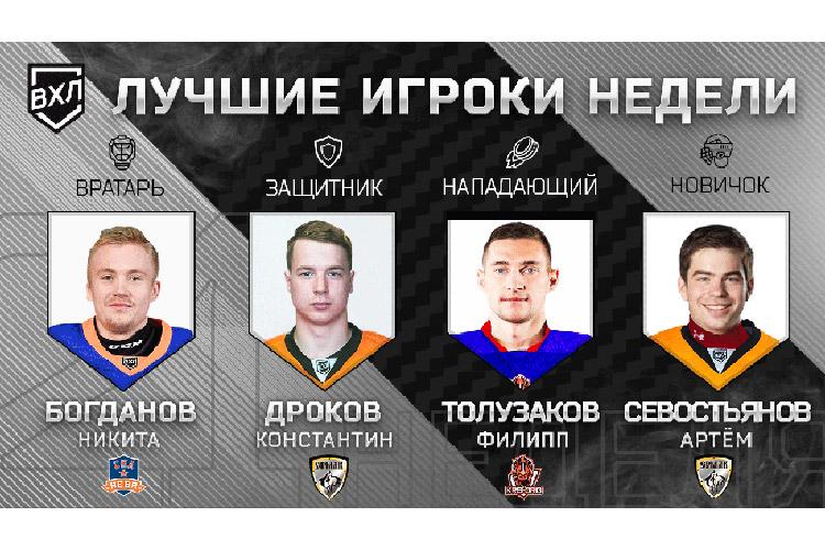 Два игрока «Ермака» в списке лучших в ВХЛ
