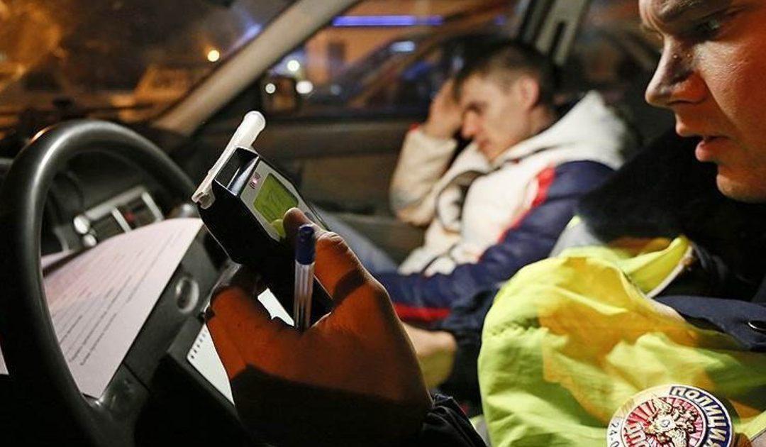 ГИБДД проведёт массовые проверки по выявлению нетрезвых водителей в предстоящие праздники