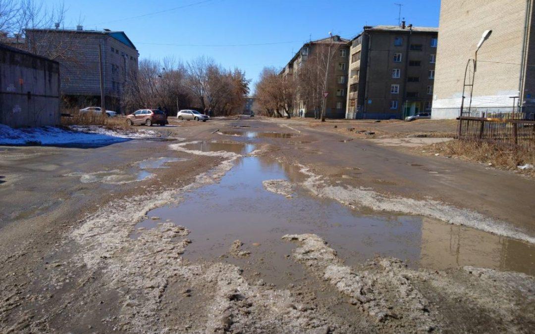 В 2019 году в Ангарском округе продолжится ремонт дорог