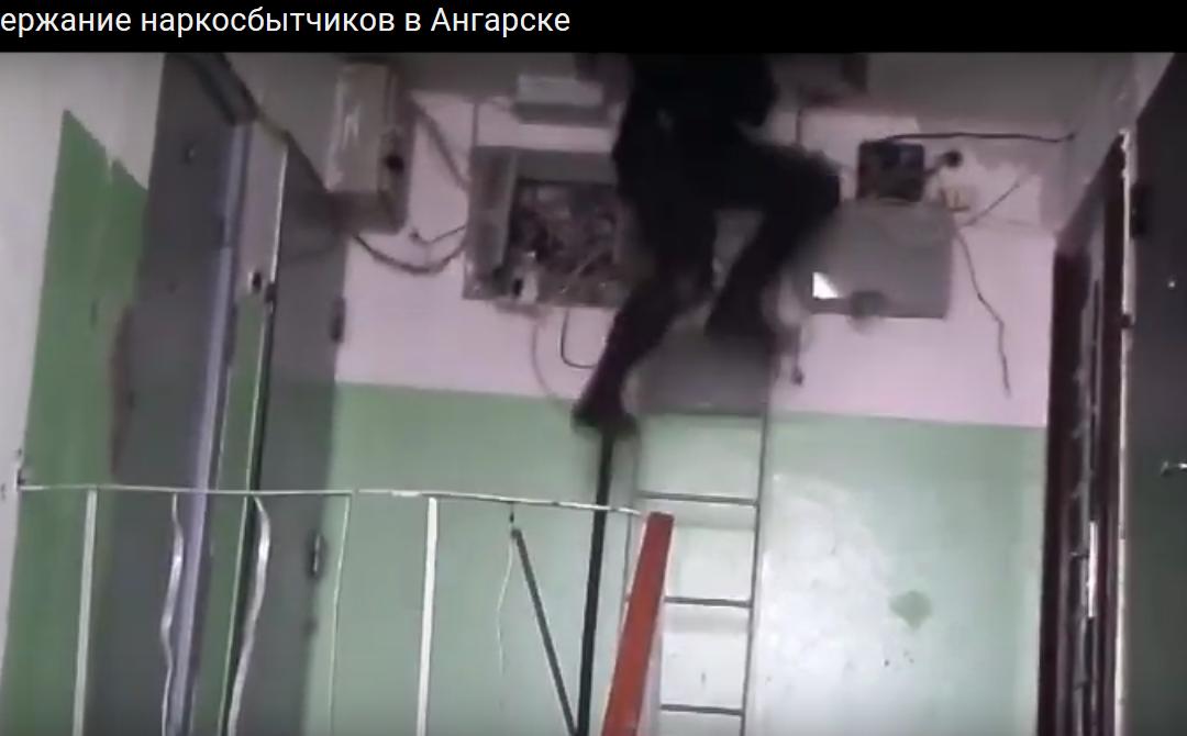 В Иркутской области сотрудники полиции пресекли деятельность группы наркосбытчиков (видео)
