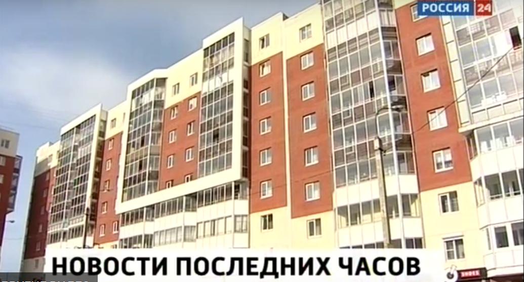 Госдума приняла в первом чтении законопроект «об ипотечных каникулах» (видео)