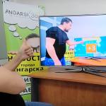Погода в Ангарске 27 марта: прогноз, приметы и видеообзор