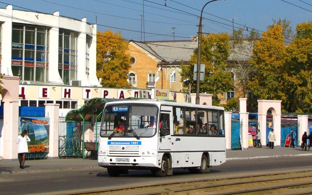 Открытый конкурс по организации автобусных маршрутов готовит Администрация АГО