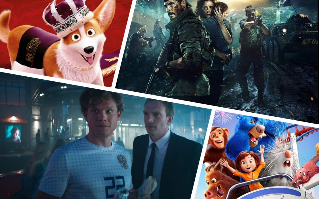 Премьеры в ангарских кинотеатрах сегодня (21 марта)