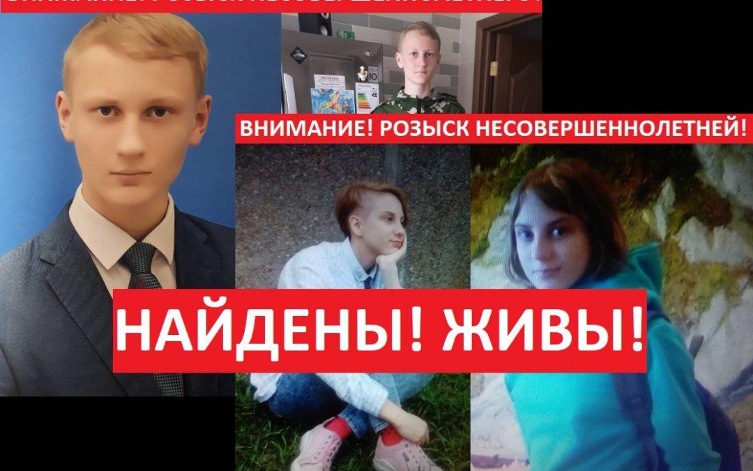 Сбежавшие ангарские подростки найдены в Иркутске