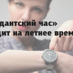 С 1 апреля «комендантский час» в Иркутской области сократится на час