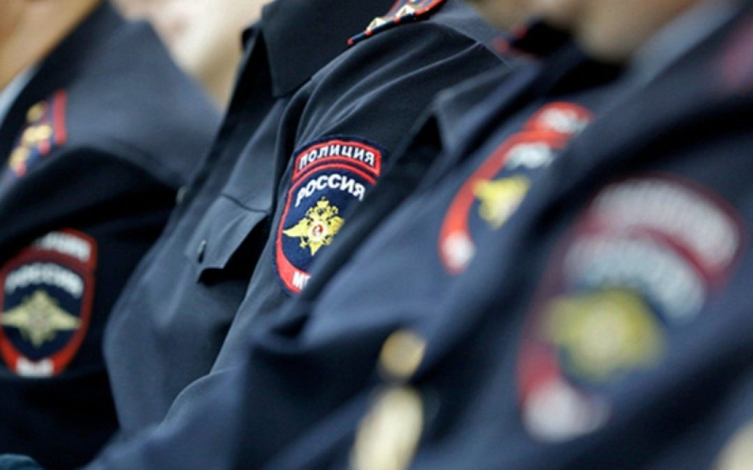 Управление МВД России приглашает на работу