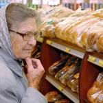 Хлеб в 2019 году подорожает (видео)