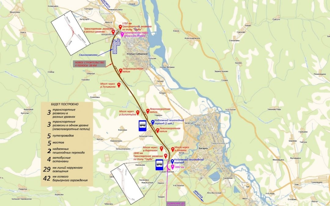 Новую дорогу в обход Усолья-Сибирского и Тельмы начнут строить в этом году (схема)