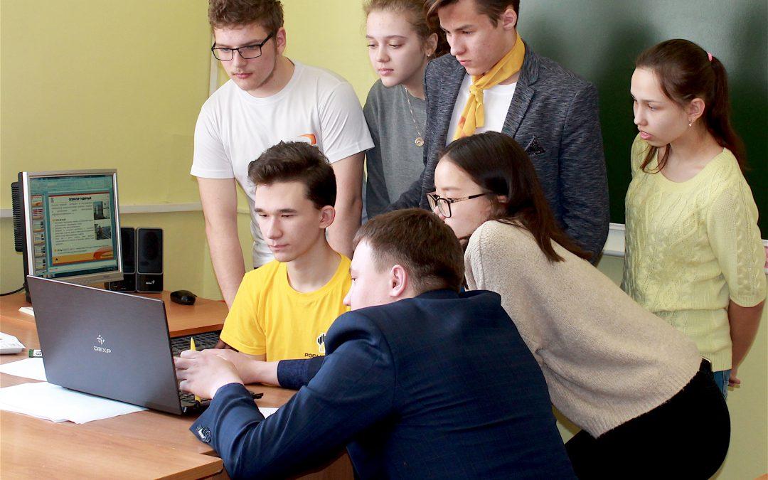 Совет молодых специалистов АНХК провел презентацию рабочих профессий для учеников «Роснефть-класса»