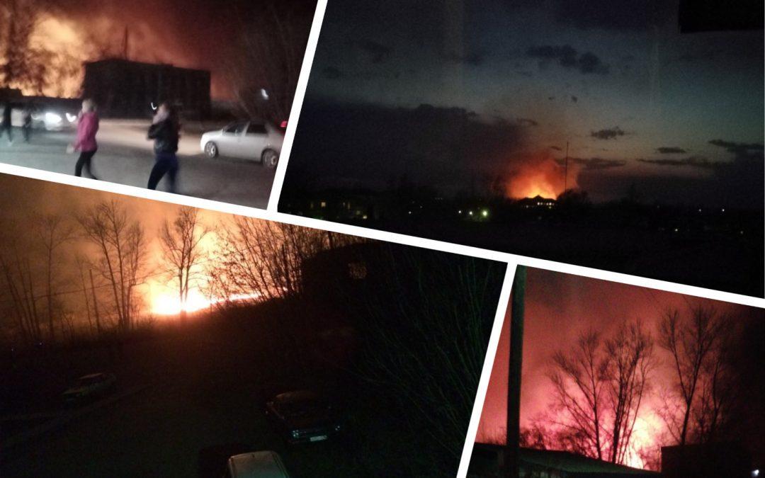 Пожар в микрорайоне Китой и его окрестностях (видео)