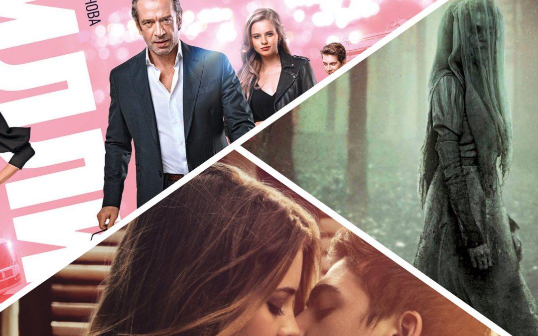 Премьеры в ангарских кинотеатрах сегодня (18 апреля)