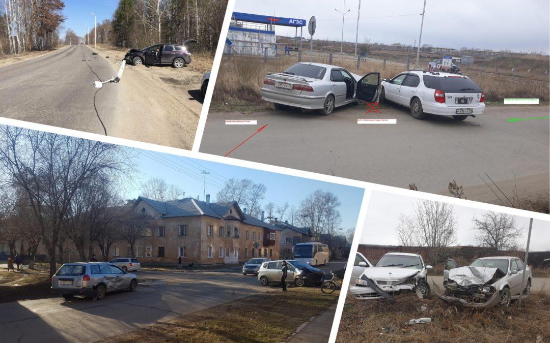 Сводка серьезных ДТП Ангарска за неделю (15.04 — 21.04)