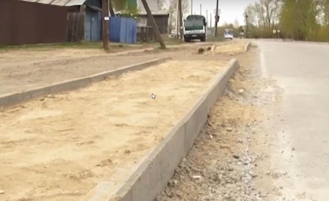 В микрорайоне Китой начались работы по благоустройству улицы Трактовая (видео)