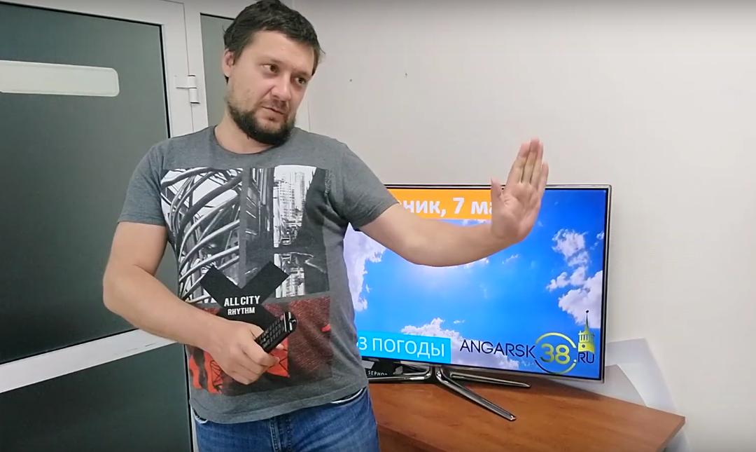 Погода в Ангарске 7 мая: прогноз, приметы и видеообзор
