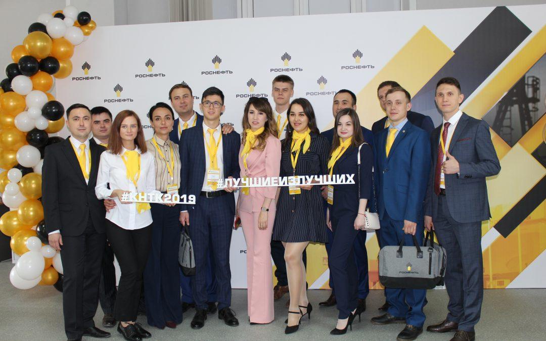 В Ангарске стартовала конференция молодых специалистов «Роснефти»