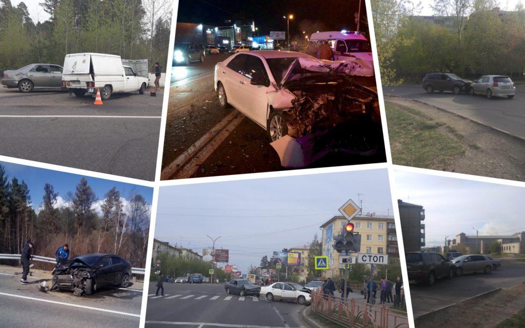 Сводка ДТП Ангарска за неделю (13.05 — 19.05)