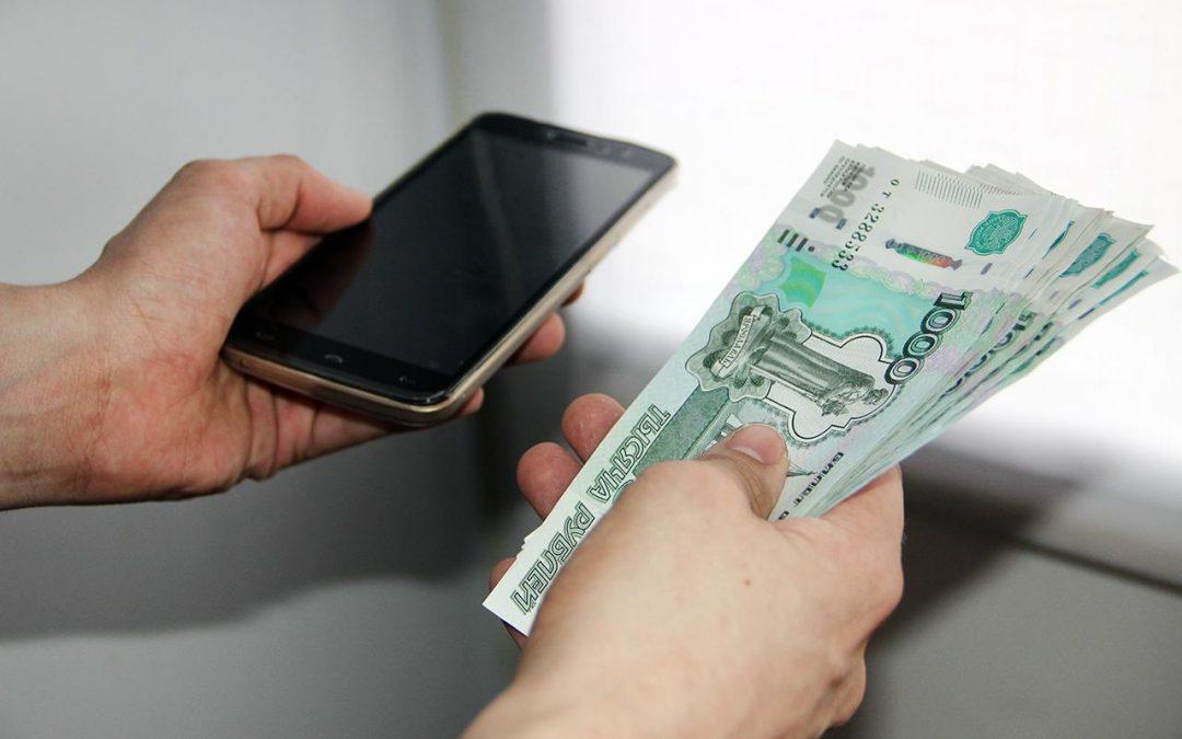 Ангарчанин перечислил мошенникам 66 тысяч рублей
