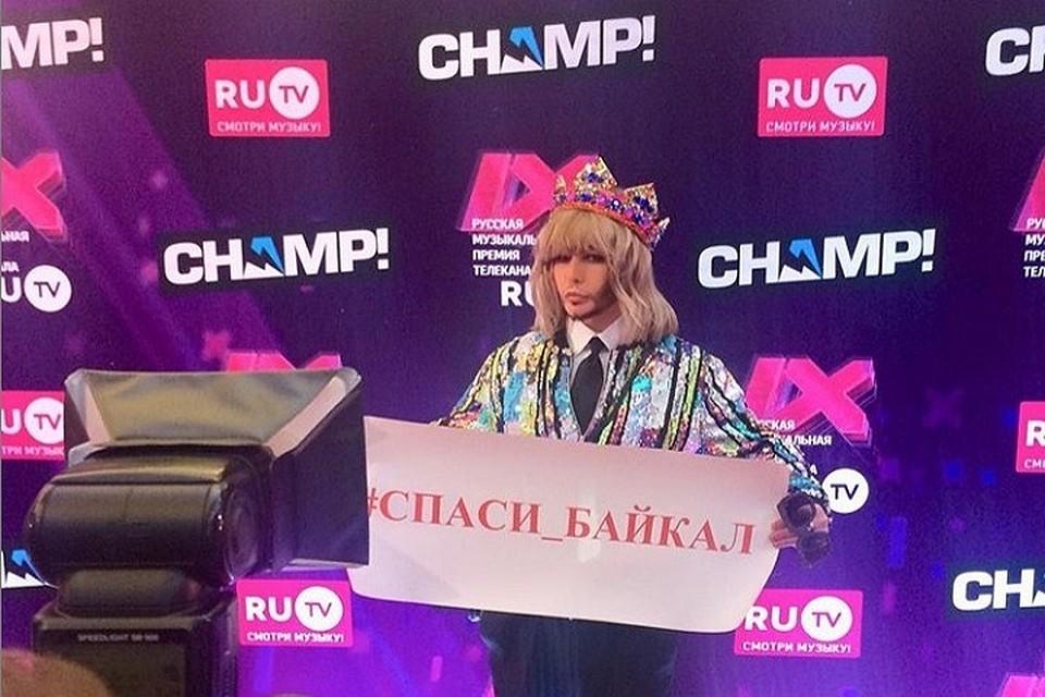 Звезда в теме: Сергей Зверев на премии RU.TV развернул плакат «#Спаси_Байкал» (+видео)