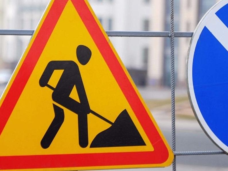 ВНИМАНИЕ! Ограничение движения транспорта по ул. К. Маркса