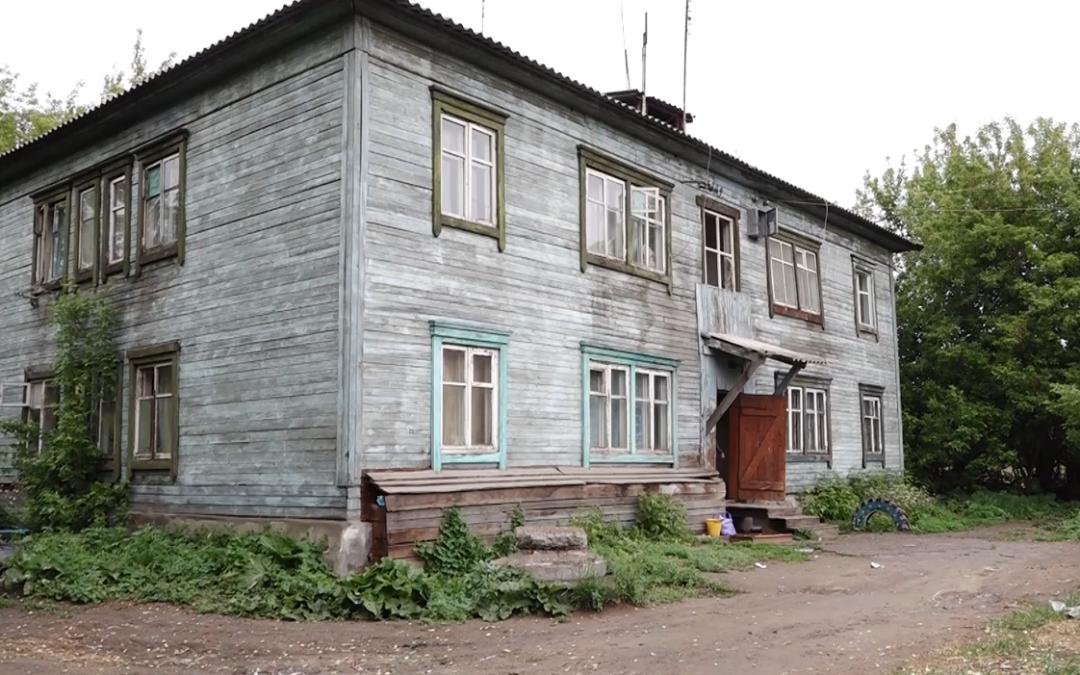 Около 150 ангарских семей ждут расселения из ветхого и аварийного жилья (видео)