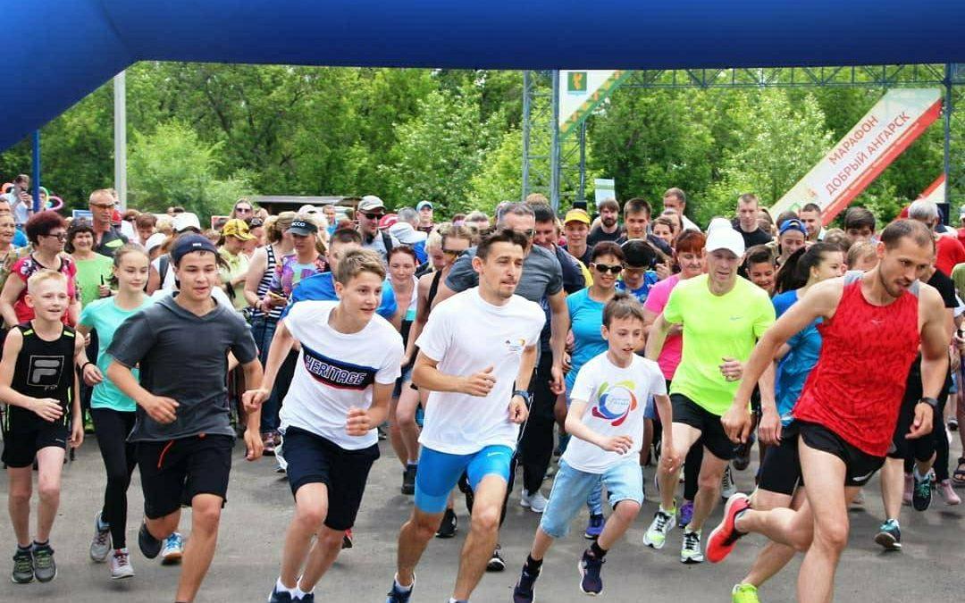 В День России в Ангарске состоялось уникальное мероприятие – I муниципальный фестиваль общественных инициатив