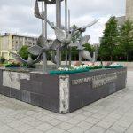 Символ мира в Ангарске разваливается (видео)