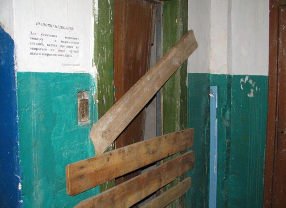 Управляющая компания в Ангарске незаконно взимала плату за содержание неработающих лифтов