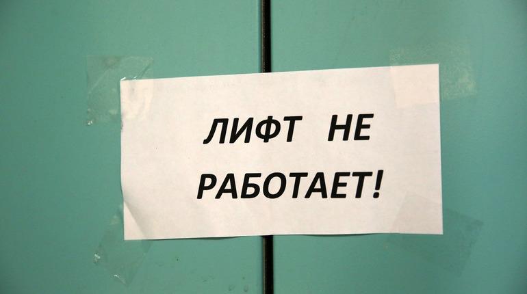 Прокуратура Приангарья признала незаконным решение оставить компанию «Звезда» в реестре квалифицированных подрядчиков