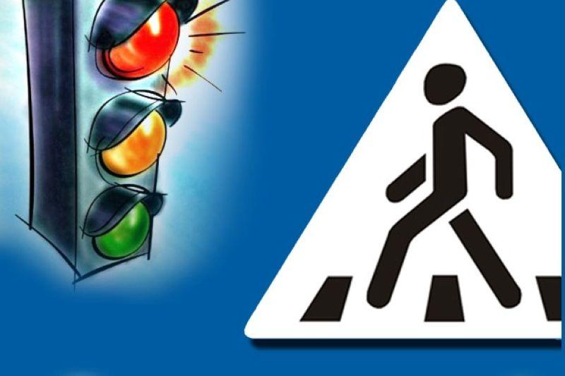 В Иркутской области сотрудники ГИБДД проведут профилактическое мероприятие «Внимание, пешеход!»