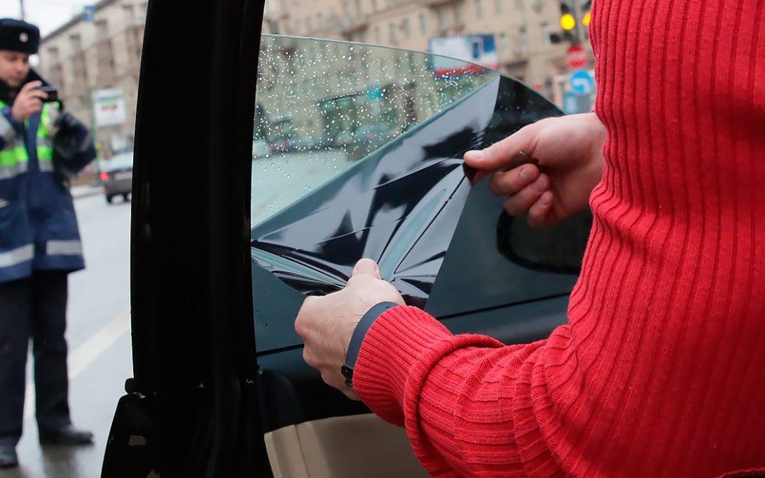 Законопроект, отменяющий штрафы за тонировку автомобиля, внесен в Госдуму