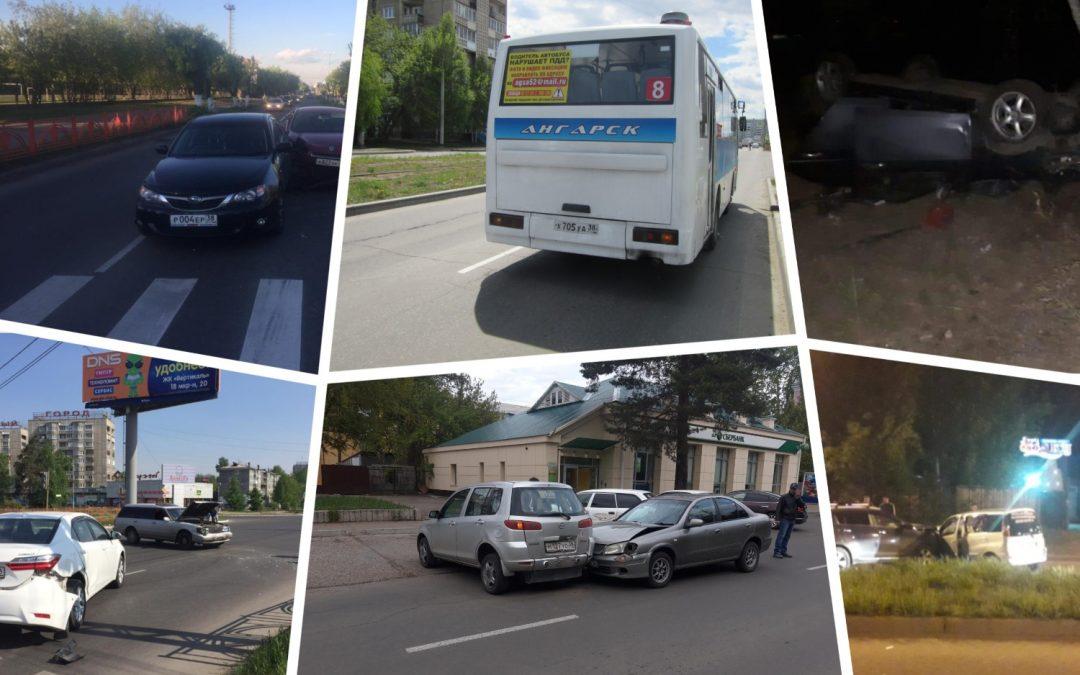 Сводка серьезных ДТП в Ангарске за неделю (27.05 — 02.06)
