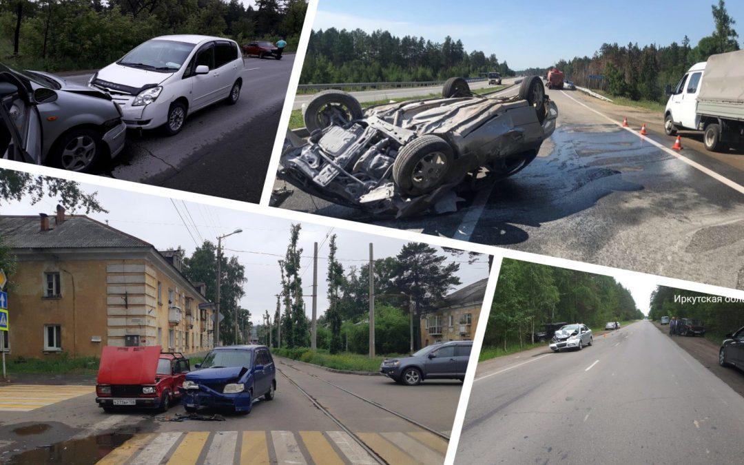 Сводка дорожно-транспортных происшествий за неделю (17.06 — 23.06)