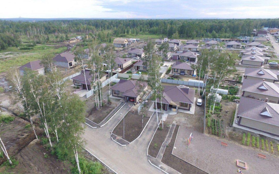 По представлению прокурора города Ангарска расторгнут незаконный договор безвозмездного пользования имуществом