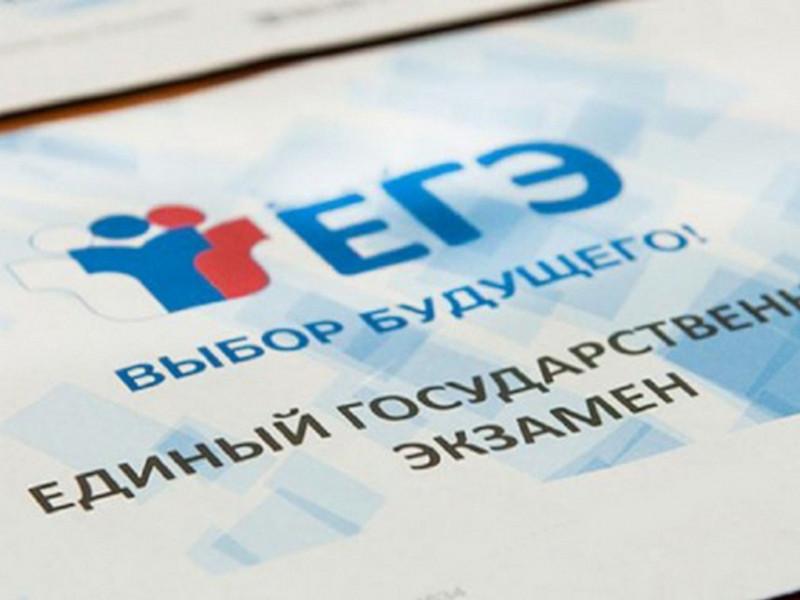 Шесть ангарчан получили 100 баллов на ЕГЭ