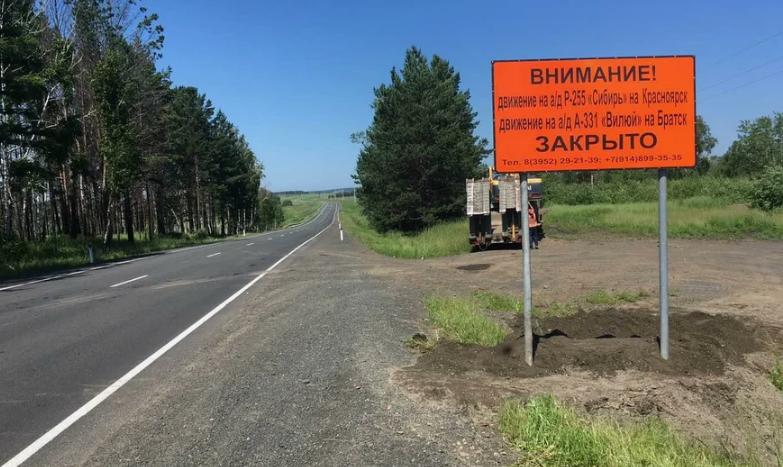 Проезд грузовиков по трассе Р-255 «Сибирь» в границах региона ограничен
