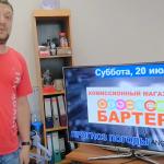 Погода в Ангарске 20 июля: прогноз, приметы и видеообзор