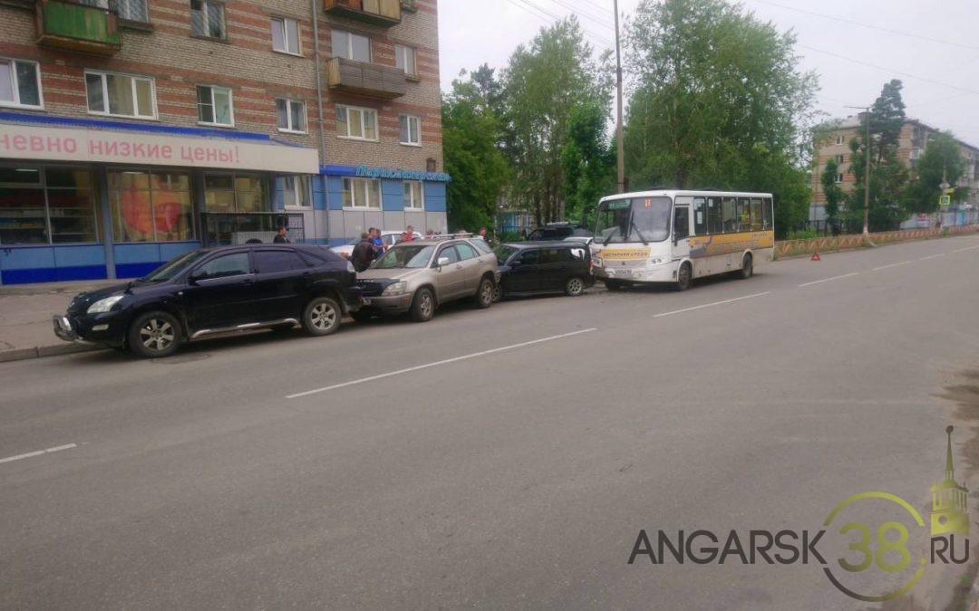 В Ангарске автобус протаранил три автомобиля (видео)