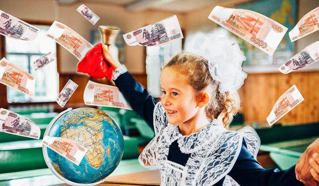 Три тысячи рублей на каждого школьника могут получить многодетные семьи Ангарска (видео)